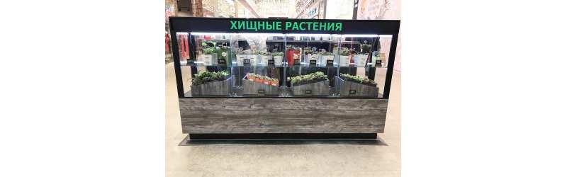 Открытие магазина в Москве